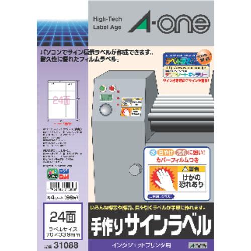 倉 ¥6 000以上送料無料 エーワン 手作りサインラベル 24面 ホワイト 最新 インクジェットプリンタ用