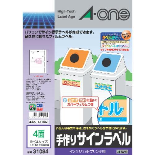 ¥6 男女兼用 000以上送料無料 エーワン 手作りサインラベル 高額売筋 インクジェットプリンタ用 ホワイト 4面