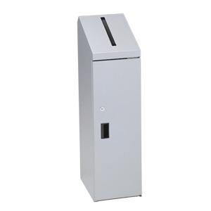 ぶんぶく 機密書類回収ボックス スリム シルバー(シルバー)