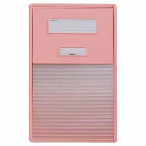 リヒトラブ カードインデックス A4 21ポケット(ピンク)