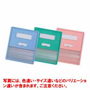 リヒトラブ カードインデックス A4 11ポケット(グリーン)