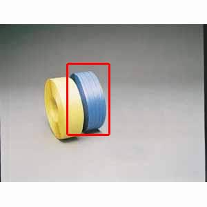 積水樹脂 PPバンドESSタイプストッパー用5巻入(ブルー)