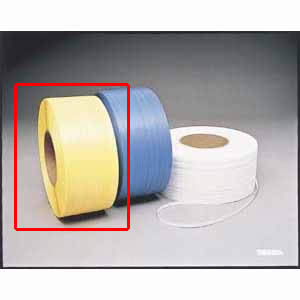 積水樹脂 PPバンドHタイプ 自動梱包機用 2巻入(イエロー)