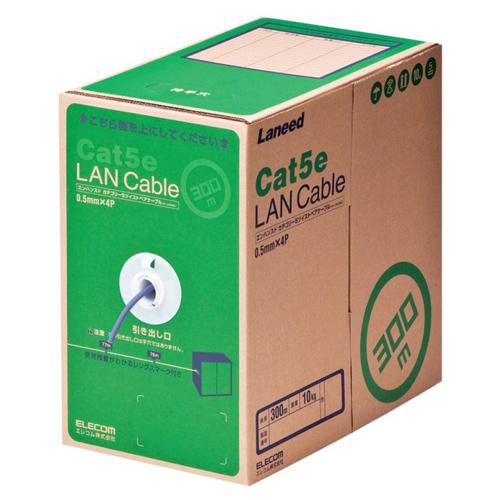 エレコム RoHS対応LANケーブル CAT5E 300m パープル 簡易パッケージ(パープル)