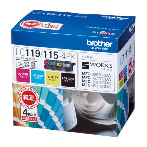 時間指定不可 代引不可 ブラザー インクカートリッジ LC119/115-4PK