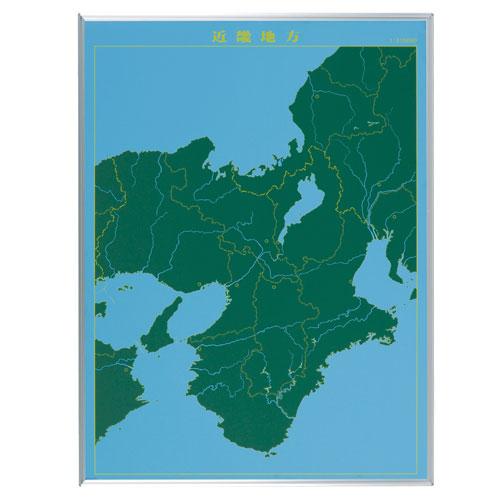 馬印 スチールグリーン 地図黒板 近畿