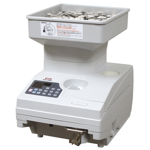 ダイト 硬貨計数機 DCS-4000(グレーホワイト)