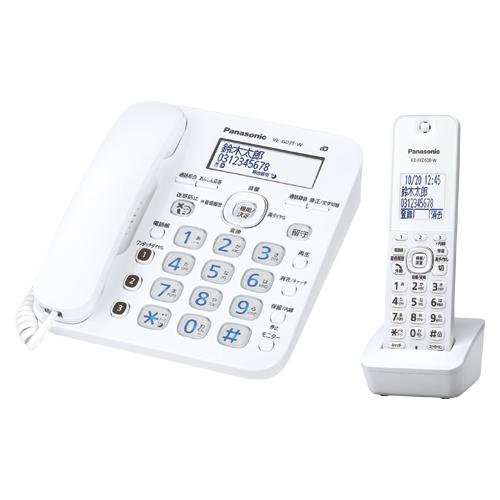 全商品ポイント3倍WEEK 2日0時より/パナソニック デジタルコードレス電話機(ホワイト)
