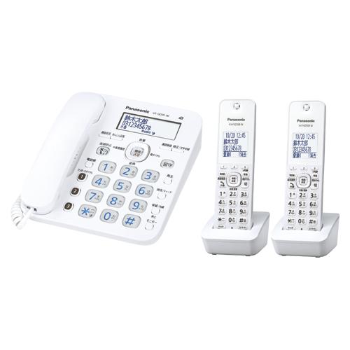 パナソニック デジタルコードレス電話機(ホワイト)