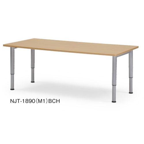 時間指定不可 代引不可 アイコ 法人向け 福祉対応テーブルNJT-1890 NJTテーブル(塗装脚タイプ)(ビーチ)