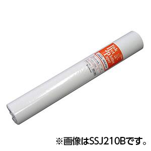 全商品ポイント3倍WEEK 16日0時より/桜井 白色合成紙 NデルミナSSJ21 80g/m2 841X40M 1本