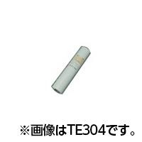 桜井 トレーシングペーパー スタートレス T66 55g/m2 420X250M 3インチ 2本