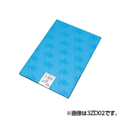 桜井 製図用フィルム Zトレースター Z-300.S 75μm A3、片面マット、100枚(ニュウハク)
