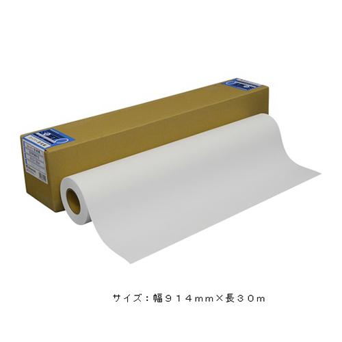 GW企画 全商品ポイント3倍開催中/桜井 スーパー合成紙 塩ビベース 120μm 914X30m 1本