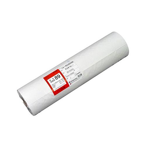 桜井 スター再生紙G100 150m巻 69g/m2 841×150M 3インチ 2本