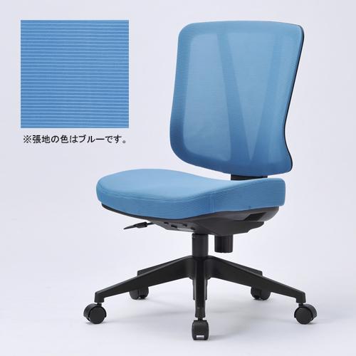 全商品ポイント3倍WEEK 3日0時より/アイコ 事務用チェア(ブルー)
