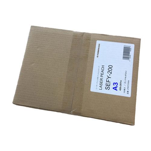 全商品ポイント3倍16日23時59分まで/代引不可 大王製紙 メーカー直送品 レーザーコピー用紙 レーザーピーチ SEFY-200 A3