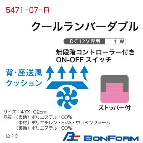 代引不可 レックス 法人限定 クールランバーダブル【5471-07-R】 ST-36671