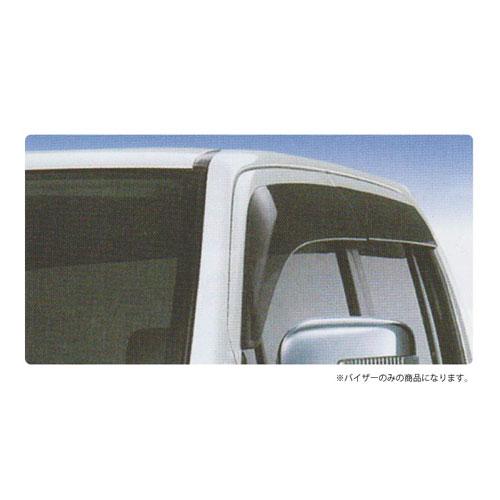 代引不可 レックス 法人限定 サイドバイザー(タント)【VA-D009WX】 ST-34258