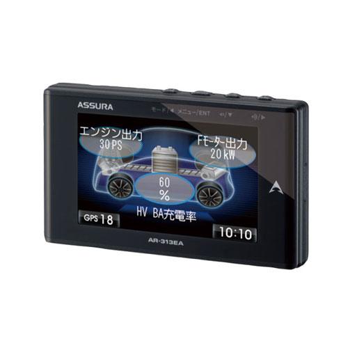 代引不可 レックス 法人限定 GPSレーダー探知機【AR-313EA】 ST-28717