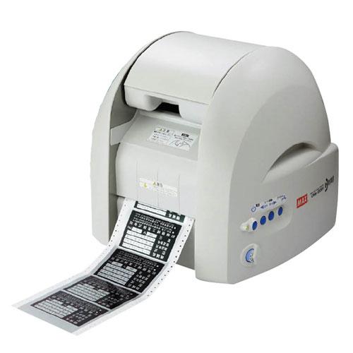マックス ビーポップ CPM-100SH3