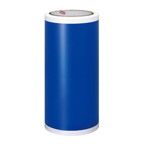 マックス ビーポップ消耗品 SL-G204N2(青)