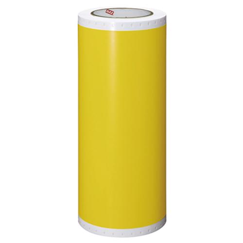 GW企画 全商品ポイント3倍開催中/マックス ビーポップ消耗品 SL-635N2(黄)