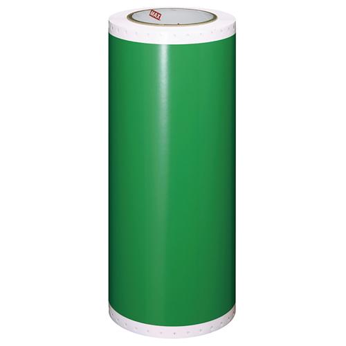 マックス ビーポップ消耗品 SL-636N2(緑)