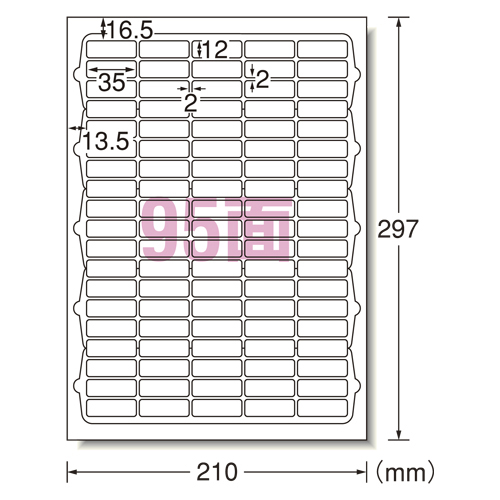 ¥6 000以上送料無料 エーワン ラベルシール〈レーザープリンタ〉 規格:A4判95面 激安☆超特価 10枚入 マット紙 A4判 セットアップ