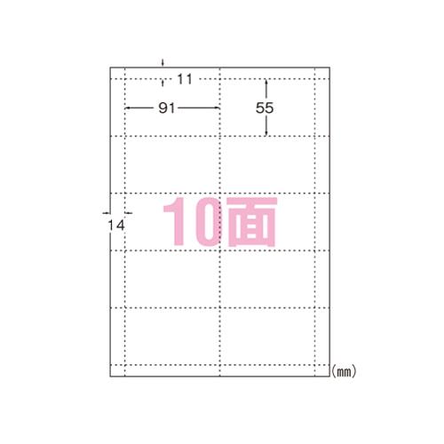 エーワン マルチカード インクジェットプリンタ専用 A4判 マット紙 10面(白無地)