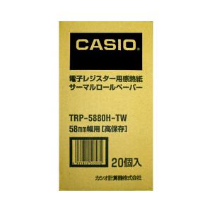 カシオ カシオレジスター用消耗品 電子レジスター用 ロールペーパー(サーマル紙) 寸法:幅58×径80mm