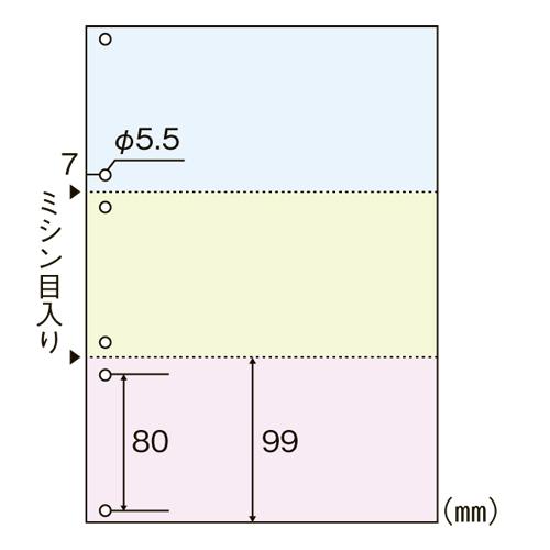 アジア原紙 伝票用紙 A4判3分割6穴 カラータイプ KDC-3H
