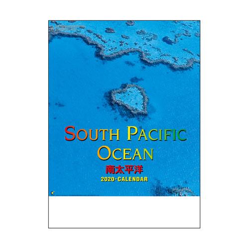 全商品ポイント5倍セール開催中/代引不可 2020年 風景カレンダー 南太平洋 法人限定 名入れ代無料 100冊単位