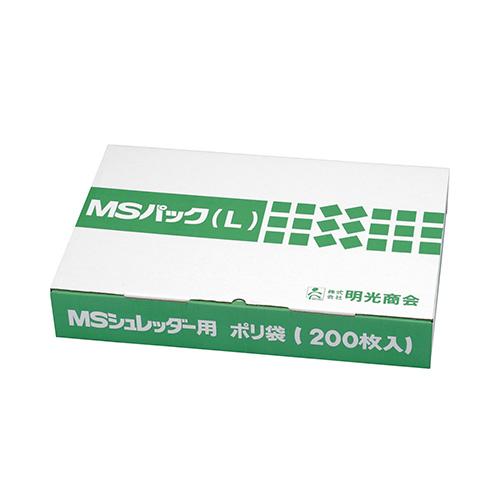 明光商会 シュレッダー用ゴミ袋 MSパック (L)