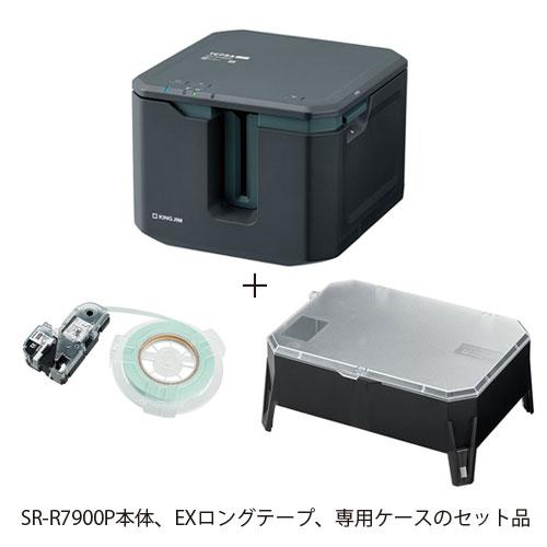 代引不可 キングジム 数量限定 ラベルプリンターテプラ スターターキット SR-R7900P-SK(ブラック)