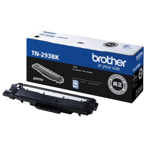 全商品ポイント3倍16日23時59分まで/ブラザー JUSTIO トナーカートリッジ トナーカートリッジ(ブラック)TN-293BK
