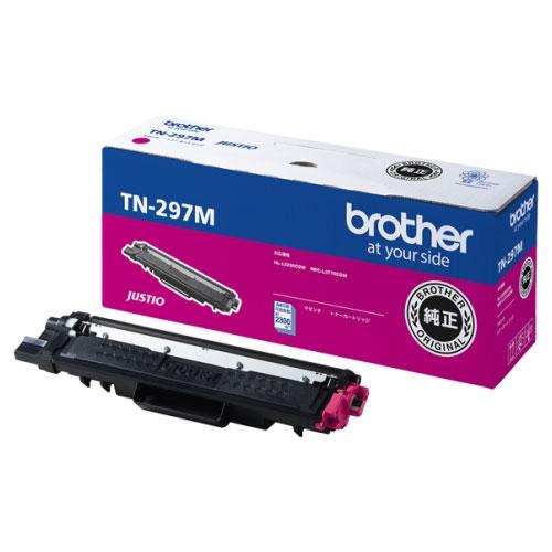 全商品ポイント3倍16日23時59分まで/ブラザー JUSTIO トナーカートリッジ 大容量トナーカートリッジ TN-297M