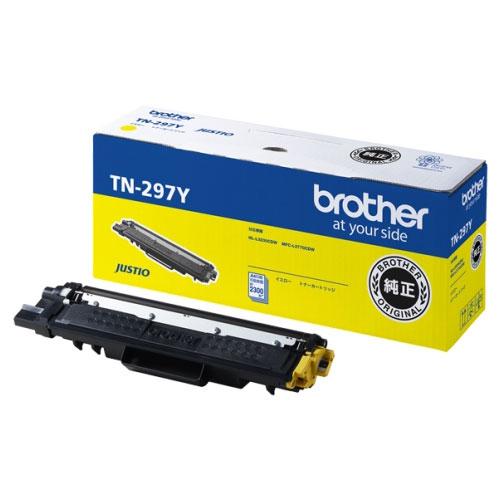 ブラザー JUSTIO トナーカートリッジ 大容量トナーカートリッジ TN-297Y