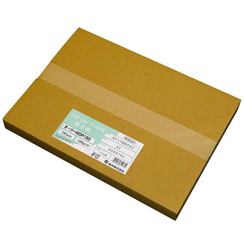 全商品ポイント3倍16日23時59分まで/桜井 耐水紙 カラーレーザー用 オーパーMDP150 128g/m2 A3 250枚(シロ)