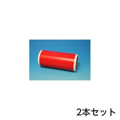 桜井 屋外 スプロケットシート アカ 305×5M 屋外耐候3年 1セット(2本入) 305mm×5M