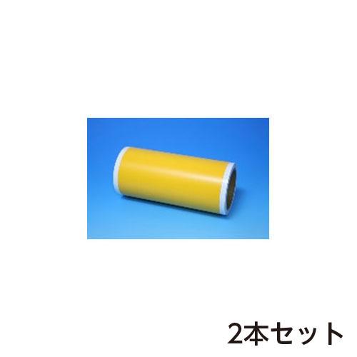 桜井 屋外 スプロケットシート キイロ 305×5M 屋外耐候3年 1セット(2本入) 305mm×5M