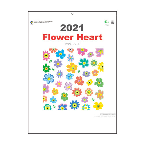 全商品ポイント5倍22日17時より/代引不可 2021年 花カレンダー フラワーハート 法人限定 名入れ代無料 100冊単位 444