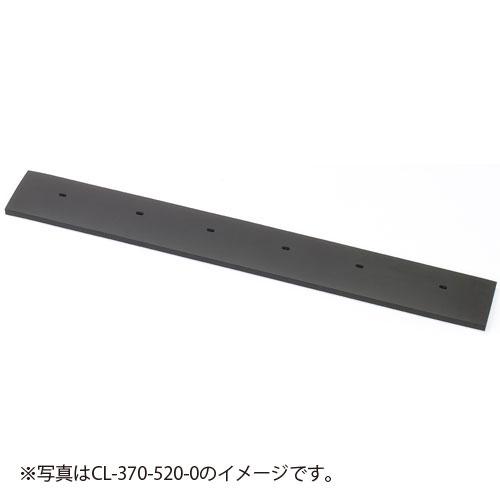 ¥6 000以上送料無料 テラモト 入手困難 スペア 120cm 激安格安割引情報満載 大型タイプ 水切りワイパー