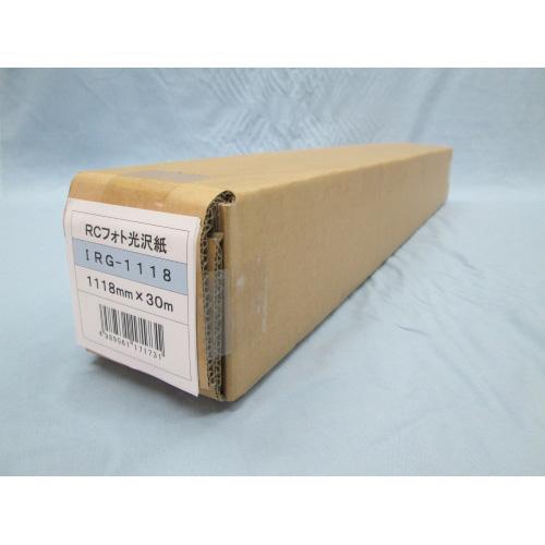 アジア原紙 大判インクジェット用紙 RCフォト光沢紙 幅1118mmx巻30mx直径103mm