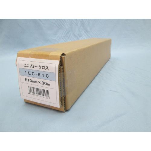 アジア原紙 大判インクジェット用紙 エコノミークロス 幅610mmx巻30mx直径94mm