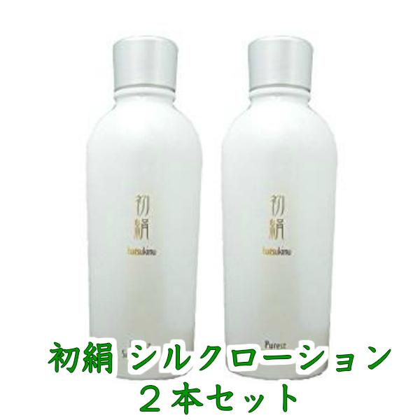 アーダン化粧品 初絹 ピュアレスト・シルクローション 120ml 2本セット おまけ付き