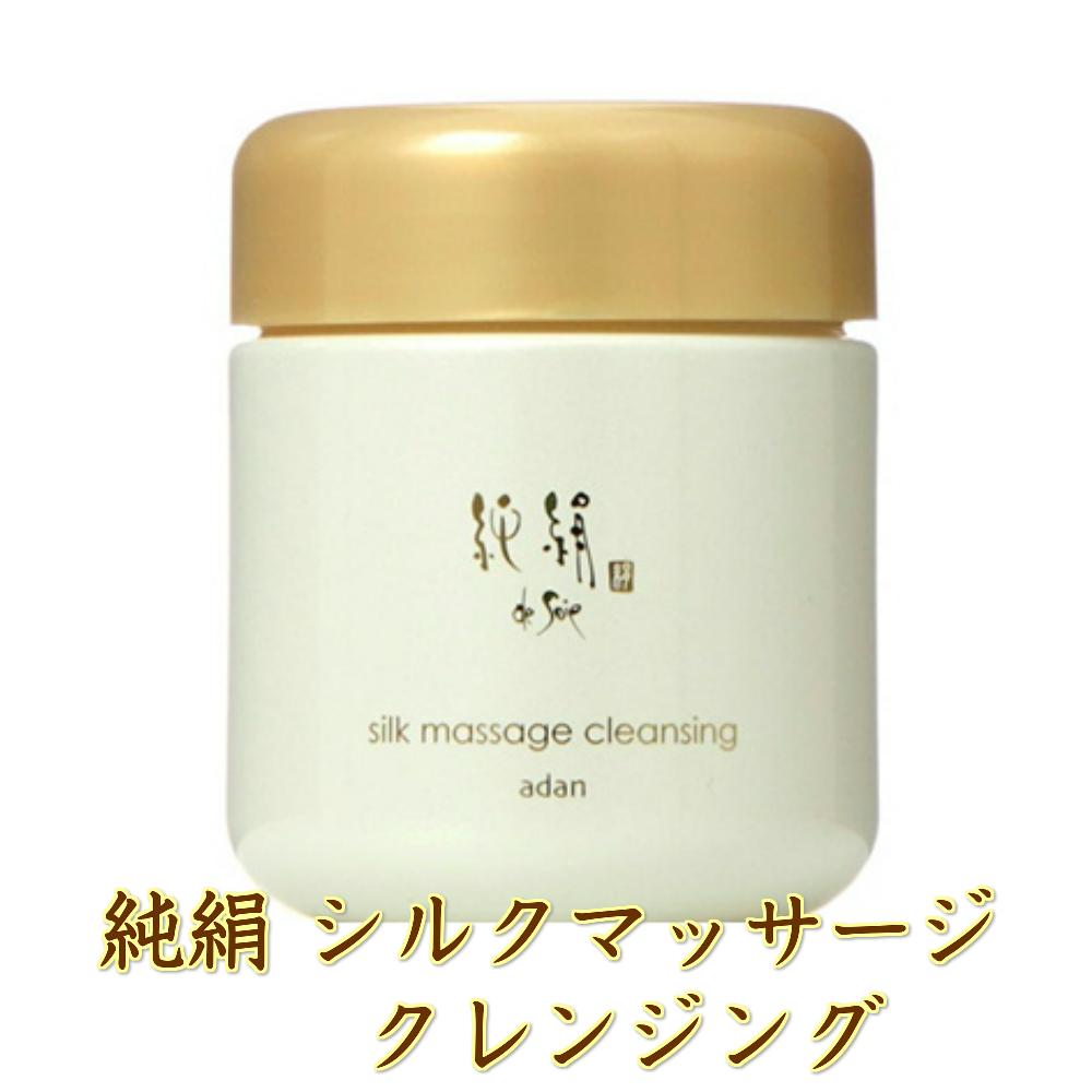 アーダン化粧品 純絹 シルクマッサージクレンジング 100g