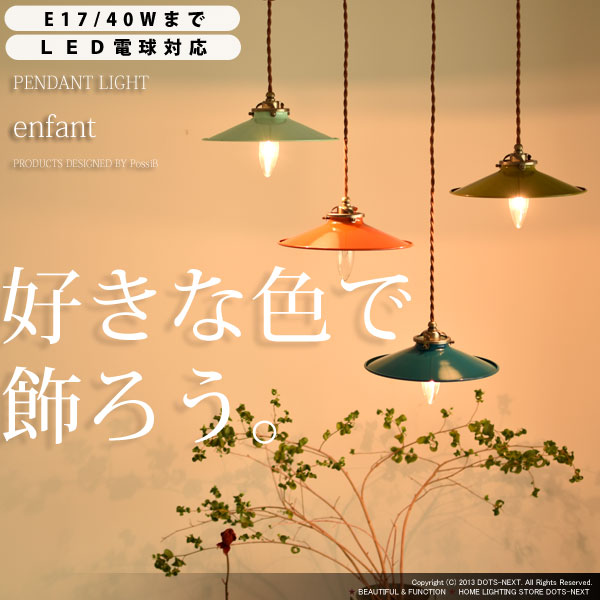 interior lamp shop dots next rakuten global market pendant light