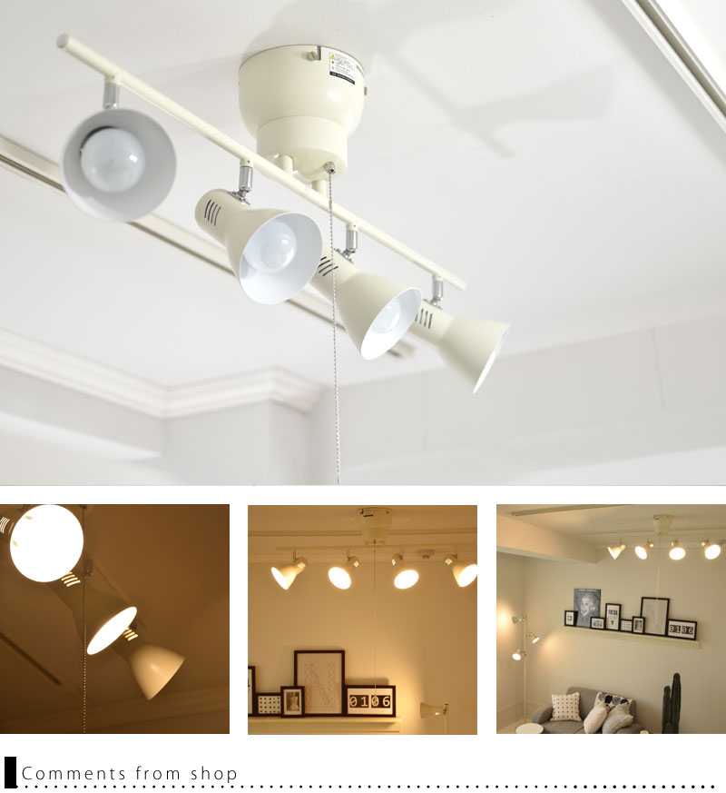 Interior lamp shop dots next rakuten global market stylish ivory iv better together on any space clean white wall color blends color light and light look scandinavian style natural style monotone style aloadofball Gallery