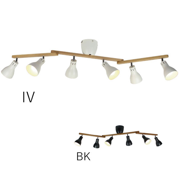 【送料無料】リモコン付 6灯 シーリングライト Brooklyn-Z ブラック/アイボリー YCL-394 北欧 照明 おしゃれ ダイニング用 食卓用 ブルックリン スポットライト 天井照明 リビング用 居間用